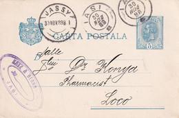 ROUMANIE 1898  ENTIER POSTAL/GANZSACHE/POSTAL STATIONARY CARTE   DE IASI - Enteros Postales