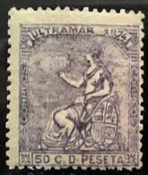 Cuba N29** Sin ,( Punto Entre 8y7 No Catalogado - Cuba (1874-1898)