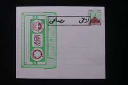 EGYPTE - Entier Postal Non Circulé - Illustration Cassette Post - L 89685 - Covers & Documents