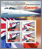 GUINEA REP. 2020 MNH Concorde Airplanes Flugzeuge Avions M/S - IMPERFORATED - DHQ2109 - Concorde
