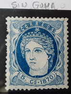 Cuba N24 ( Sin Goma - Cuba (1874-1898)