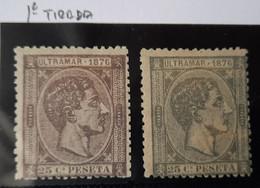 Cuba N136 ( Primera Tirada - Cuba (1874-1898)