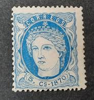 Cuba N24* Con - Cuba (1874-1898)