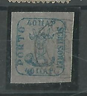 1858.- ROUMANIE YV Nº 6 USED - 1858-1880 Moldavia & Principado