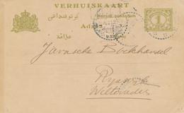 Nederlands Indië - 1921 - 1 Cent Cijfer, Verhuiskaart G3 Naar Weltevreden - Niederländisch-Indien