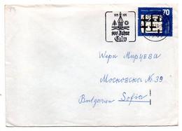Allemagne-- 1975- Lettre CALW-HIRSAU  Pour SOFIA (Bulgarie) --tp  N° 663  Seul Sur Lettre...cachet - Cartas