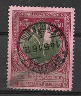 Russia 1914; 3+1 Kop. Don Cossak. Perf 11 1/2. Michel 100A / Scott B6. Used - Usati