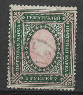 Russia 1919, 7 Rub, Horizontal Lozenges Of Varnish On Face, Perforation 13 1/2: 13 1/4, Mi 80 DybII / Sc 138b. Used. - Gebraucht