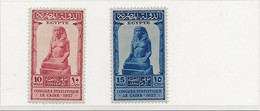 EGYPTE - N° 132 133 -NEUF INFIME CHARNIERE -ANNEE 1928 - Ohne Zuordnung