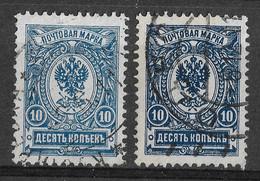 Russia 1908/1915, 10 Kop. 2 Different Colors: Light Blue & Dark Black-Blue. Mi 69 IAa, 69 IIAc / Sc 79a, 79. Used - Gebraucht
