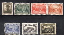 XP2545 - MONACO 1922 ,  Sette Valori Diversi * Linguellati - Unused Stamps