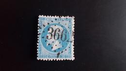 GC 3662, Saint Hippolyte Du Fort, Gard. - 1849-1876: Période Classique
