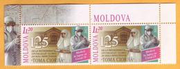 "2021 Moldova Moldavie Moldau  Covid-19, Medicine, Infection, Ambulance, 125, Physician Hospital ""T.Ciorba"" 2v - EHBO"