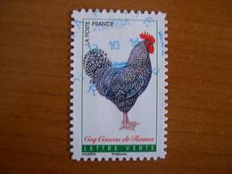 France  Obl  N° 1248 Cachet Rond Bleu - Autoadesivi