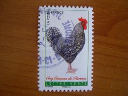 France  Obl  N° 1248 Cachet Rond Noir - Autoadesivi