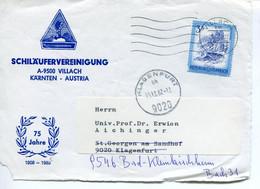 Austria (1982) - Frontespizio Di Busta Per L'interno - 1981-90 Cartas