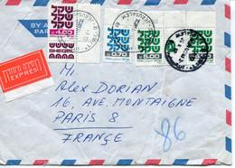 Israele (1982) - Espresso Aereo Per La Francia - Cartas