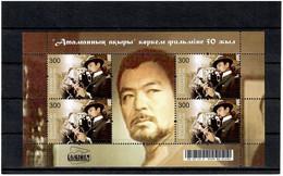 "Kazakhstan 2020 . Kazkhstan Film ""End Of Chieftain"". S/S Of 4 X300 - Kazakhstan"