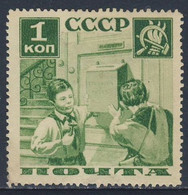 Soviet Unie CCCP Russia 1936 Mi 542 Cx YT 583 B SG 721b * MH - Pioneers Securing Letter-box / Anbringen Briefkasten - Post