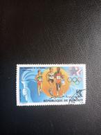 Marathon - Poste Aérienne - Guinée équatoriale - Sommer 1984: Los Angeles
