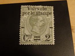 ITALIE ITALIA ITALY 1890 Colis Postaux Avec Surcharge  VALEVOLE  PER LE STAMPE  -SG - Gebraucht