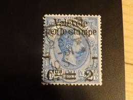 ITALIE ITALIA ITALY 1890 Colis Postaux Avec Surcharge  VALEVOLE  PER LE STAMPE - Gebraucht