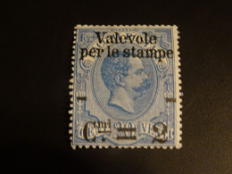 ITALIE ITALIA ITALY 1890 Colis Postaux Avec Surcharge  VALEVOLE  PER LE STAMPE-SG - Gebraucht