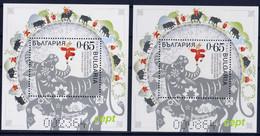Chinese New Year -  White Metal Ox - Bulgaria / Bulgarie 2021 - 2 Blocks Numbered MNH** - Nuevos