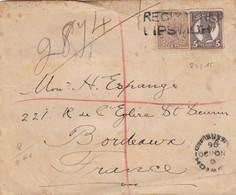 COVER. QUEENSLAND. REGISTERED 1896 TO BORDEAUX FRANCE - Briefe U. Dokumente