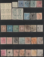 1875-82. */º ALFONSO XII. Lote De 31 Sellos - Usados