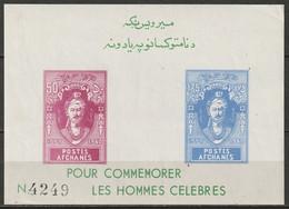 Afghanistan 1960 Sc 485a  Sheet Imperf MNH** - Afganistán