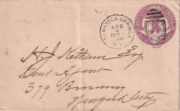 USA 1894    ENTIER POSTAL/GANZSACHE/POSTAL STATIONARY LETTRE DE SARAGOTA SPRINGS - ...-1900