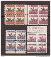 MABE32BL4-L4067TEUROSESPVARCU.Maroc.Marocco.MARRUECOS ESPAÑOL Franco A Caballo. Beneficencia 1945 (Ed 32/5**BL4 ) S/c. - Variétés & Curiosités