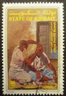 KOWEIT N°1496 Oblitéré - Kuwait