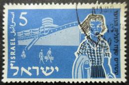 ISRAEL N°86 Oblitéré - Oblitérés (sans Tabs)