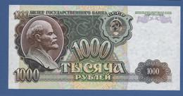 RUSSIA - P.250a – 1.000 RUBLES1992 - UNC - Russia
