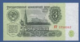 RUSSIA - P.223 – 3 RUBLES1961 - UNC - Russia