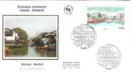 Enveloppe 1er Jour YT 4847 Qinhuai - Nankin, émission Commune Chine France 27 03 2014 TBE Cachet Paris (75) - 2010-....