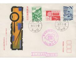 Ref. 642069 * MNH * - FORMOSA. 1972. STAMP DAY . DIA DEL SELLO - Briefe U. Dokumente