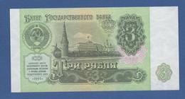 RUSSIA - P.238 – 3 RUBLES1991 - UNC - Russia