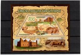 Kazakhstan 2020 . EUROPA  CEPT. S/S: 800 - Kazakhstan