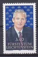 Liechtenstein, 1991, Prince Hans-Adam II, 3,40Fr, MNH - Unused Stamps