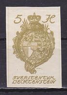 Liechtenstein, 1920, Coat Of Arms/Imperf, 5H, MNH - Unused Stamps