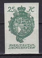 Liechtenstein, 1920, Coat Of Arms/Imperf, 25H, MNH - Unused Stamps