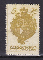Liechtenstein, 1920, Coat Of Arms, 5H, UNUSED PENCIL ON GUM - Unused Stamps
