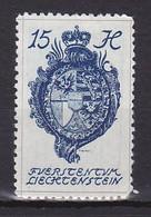 Liechtenstein, 1920, Coat Of Arms, 15H, UNUSED PENCIL ON GUM - Unused Stamps