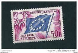 N° 21 Timbre De Service De 1959  Conseil De L'Europe 50 Fr Timbre  France Neuf ** 1958 / 59 - Neufs