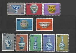 Taiwan Formose 1973 Yvert  864/868 ** + 877/881 ** Trésors D'art. Porcelaines De La Dynastie Ming. Superbes - Ungebraucht