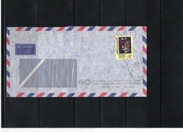 Ecuador Interesting Airmail Letter - Ecuador