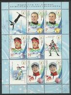 Belarus 2010 Mi Bl 76 MNH ( ZE4 BYLbl76all+3643 ) - Winter 2010: Vancouver